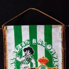 Coleccionismo deportivo: BANDERÍN BETIS. Lote 184835920