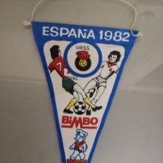 Coleccionismo deportivo: ANTIGUO BANDERIN BIMBO ESPAÑA 1982 URSS CCCP N°22 MUY DIFÍCIL. Lote 186104372