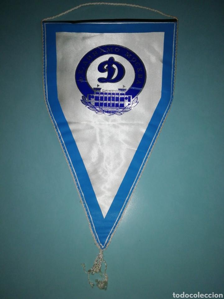 BANDERIN DINAMO DE MOSCÚ DE RUSIA (Coleccionismo Deportivo - Banderas y Banderines de Fútbol)