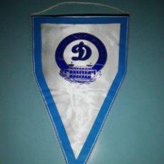 Coleccionismo deportivo: BANDERIN DINAMO DE MOSCÚ DE RUSIA. Lote 194196185