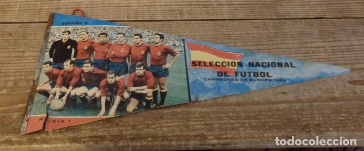 BANDERIN DE FUTBOL DE LA SELECCION ESPAÑOLA CAMPEONES DE EUROPA 1964 ESPAÑA 2- 1 RUSIA (Coleccionismo Deportivo - Banderas y Banderines de Fútbol)