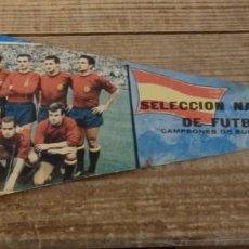 Coleccionismo deportivo: BANDERIN DE FUTBOL DE LA SELECCION ESPAÑOLA CAMPEONES DE EUROPA 1964 ESPAÑA 2- 1 RUSIA. Lote 194275685