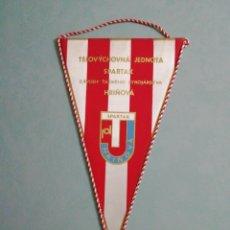 Coleccionismo deportivo: BANDERIN TJ SPARTAK HRIÑOVA DE CHECOSLOVAQUIA. Lote 194620976