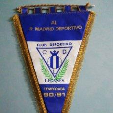 Coleccionismo deportivo: BANDERIN CLUB DEPORTIVO LEGANES. Lote 197418971