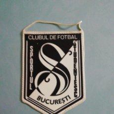 Coleccionismo deportivo: BANDERIN CF SPORTUL STUDENTESC DE RUMANÍA. Lote 197905013