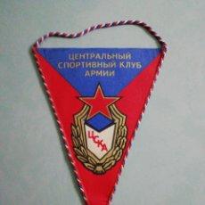 Collezionismo sportivo: BANDERIN CSKA DE MOSCÚ DE RUSIA. Lote 198680591