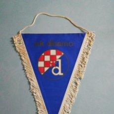 Collezionismo sportivo: BANDERIN NK DINAMO ZAGREB DE CROACIA. Lote 198711268