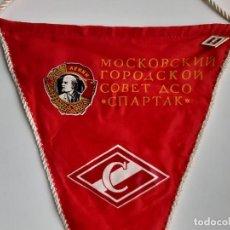 Collectionnisme sportif: ANTIGUO BANDERIN FUTBOL SPARTAK MOSCU CON PIN ALFILER, ANTIGUA URSS LENIN, REVERSO IMPRESO. Lote 199934972