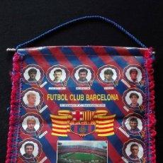 Coleccionismo deportivo: BANDERIN F.C. BARCELONA 94/95 TETRACAMPEON. Lote 200137327