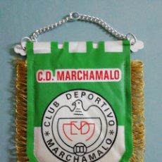 Collectionnisme sportif: BANDERIN C. D. MARCHAMALO - MARCHAMALO (GUADALAJARA). Lote 204405720