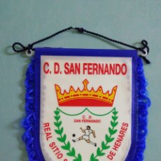 Collectionnisme sportif: BANDERIN C. D. SAN FERNANDO - SAN FERNANDO DE HENARES (MADRID). Lote 205004393