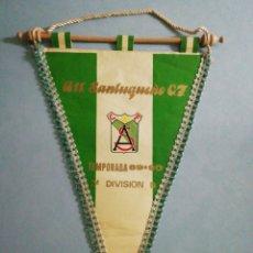 Coleccionismo deportivo: BANDERIN ATL. SANLUQUEÑO C. F. - SANLUCAR DE BARRAMEDA (CÁDIZ). Lote 205176623