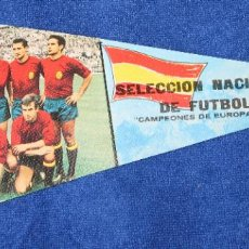 Coleccionismo deportivo: BANDERÍN CONMEMORATIVO - SELECCIÓN NACIONAL DE FUTBOL - ESPAÑA 2-RUSIA 1 - CAMPEONES DE EUROPA 1964. Lote 205446963