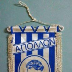 Coleccionismo deportivo: BANDERIN APOLLON LIMASSOL F. C. DE GRECIA. Lote 206267905