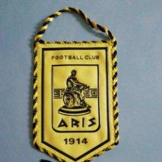 Coleccionismo deportivo: BANDERIN F. C. ARIS DE GRECIA. Lote 206268561