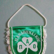 Coleccionismo deportivo: BANDERIN PANATHINAIKOS F. C. DE GRECIA. Lote 206273455