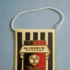 Coleccionismo deportivo: BANDERIN PFC LOKOMOTIV PLOVDIV DE BULGARIA. Lote 206426076