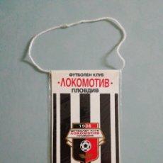 Coleccionismo deportivo: BANDERIN PFC LOKOMOTIV PLOVDIV DE BULGARIA. Lote 206426546