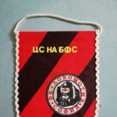Coleccionismo deportivo: BANDERIN PFC LOKOMOTIV SOFÍA DE BULGARIA. Lote 206426778