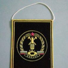 Colecionismo desportivo: BANDERIN FC MINYOR PERNIK DE BULGARIA. Lote 206427012