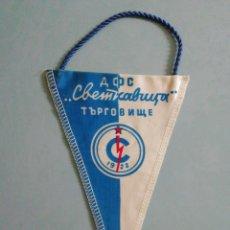 Coleccionismo deportivo: BANDERIN PFC SVETKAVITSA TARGOVISHTE DE BULGARIA. Lote 206427545