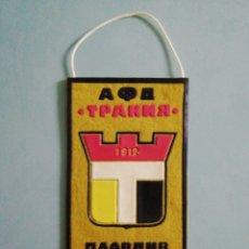 Coleccionismo deportivo: BANDERIN AFD TRAKIA PLOVDIV DE BULGARIA. Lote 206427700