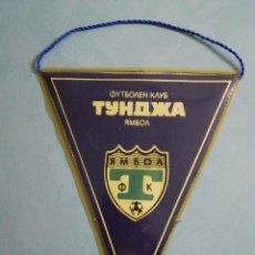 Coleccionismo deportivo: BANDERIN FC TUNDZHA YAMBOL DE BULGARIA. Lote 206428968
