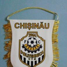 Collectionnisme sportif: BANDERIN FC. POLITEHNICA CHISINAU DE MOLDAVIA. Lote 207625150