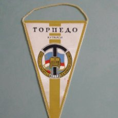 Collectionnisme sportif: BANDERIN TORPEDO KUTAISI F. C. DE GEORGIA. Lote 207641641