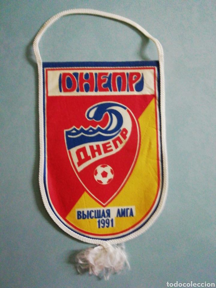 BANDERIN FK DNEPR DNEPROPETROVSK DE UKRANIA (Coleccionismo Deportivo - Banderas y Banderines de Fútbol)