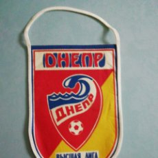 Coleccionismo deportivo: BANDERIN FK DNEPR DNEPROPETROVSK DE UKRANIA. Lote 207869675