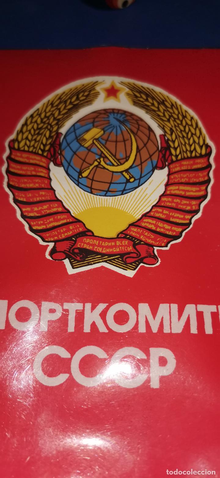 Coleccionismo deportivo: Banderin de futbol de la URSS años 80 pertenece al jugador de futbol LOSADA - Foto 2 - 210772752