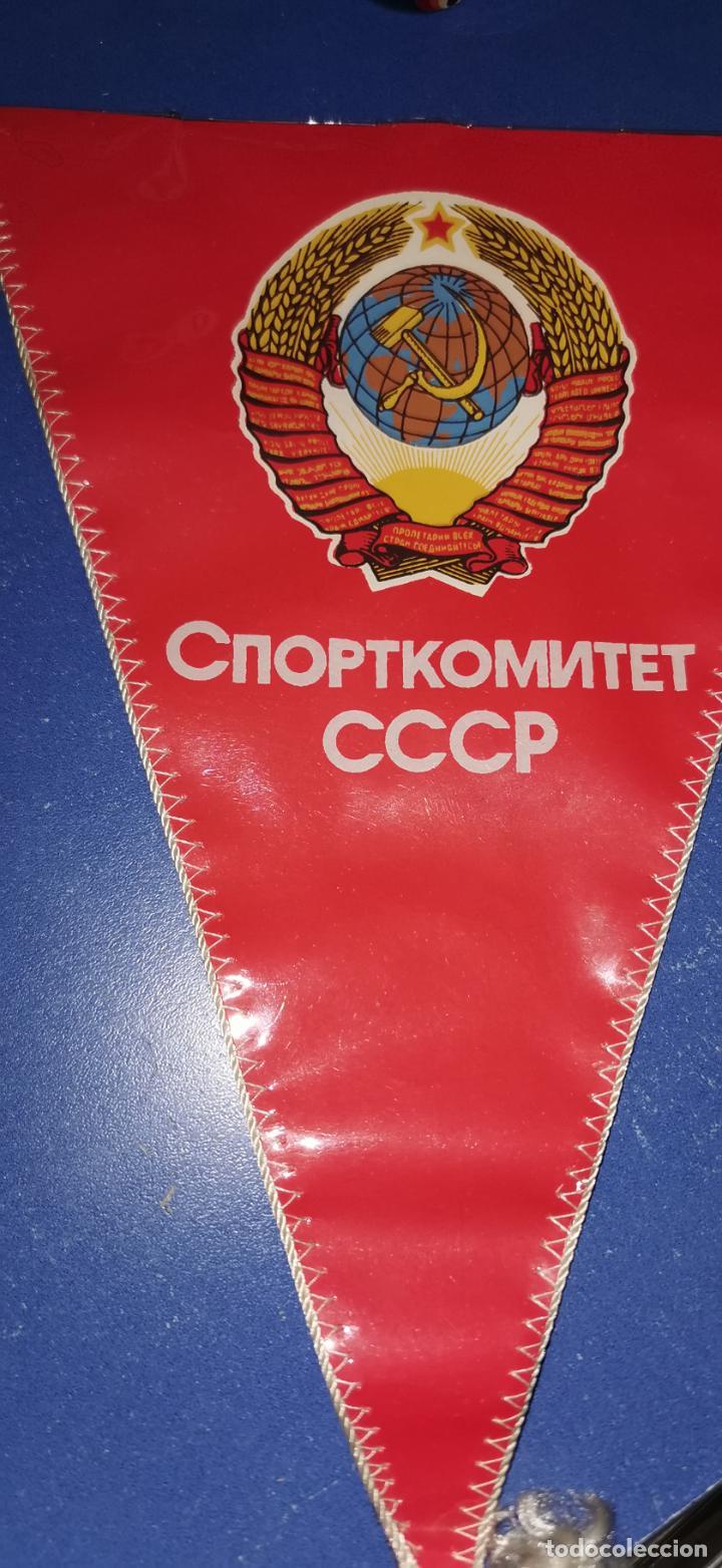 BANDERIN DE FUTBOL DE LA URSS AÑOS 80 PERTENECE AL JUGADOR DE FUTBOL LOSADA (Coleccionismo Deportivo - Banderas y Banderines de Fútbol)
