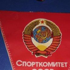 Coleccionismo deportivo: BANDERIN DE FUTBOL DE LA URSS AÑOS 80 PERTENECE AL JUGADOR DE FUTBOL LOSADA. Lote 210772752