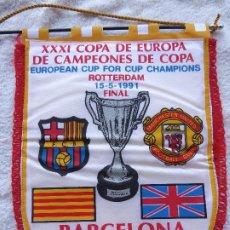 Coleccionismo deportivo: BANDERIN FC BARCELONA CON CENEFA ROJA XXXI RECOPA, ROTTERDAM 1991. BARCELONA-MANCHESTER UNITED.. Lote 210977917