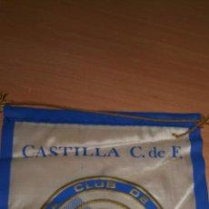 Collectionnisme sportif: BANDERIN DEL CASTILLA C. F.PERTENECIA AL JUGADOR DEL EQUIPO LOSADA AÑOS 80. Lote 212935238