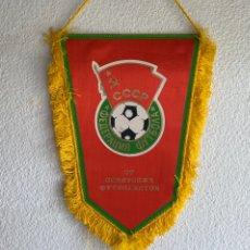 Collectionnisme sportif: GRAN BANDERÍN FUTBOL ANTIGUO CCCP UNIÓN SOVIETICA - USSR RARE PENNANT. Lote 214568103