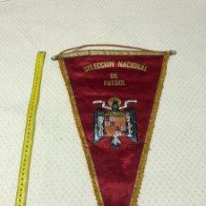 Coleccionismo deportivo: BANDERÍN OFICIAL SELECCIÓN ESPAÑOLA 8 MAYO 1968. Lote 216991581