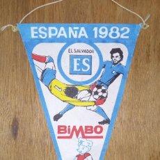 Coleccionismo deportivo: BANDERIN BIMBO ESPAÑA 1982 MUNDIAL DE FUTBOL. EL SALVADOR Nº 12, COLECCION DE 24 BANDERINES.. Lote 224373311