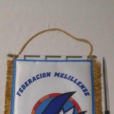 Coleccionismo deportivo: FEDERACIÓN MELILLENSE DE FUTBOL. Lote 235828325
