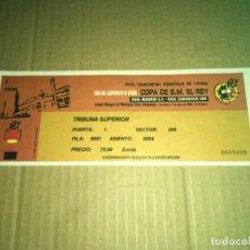 Coleccionismo deportivo: ENTRADA FINAL DE COPA 2004 BARCELONA ESTADIO OLÍMPICO MADRID REAL ZARAGOZA. Lote 115747939