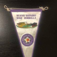 Collezionismo sportivo: ANTIGUO BANDERÍN DEL VALLADOLID. Lote 236798625