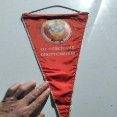 Coleccionismo deportivo: BANDERIN URSS JUEGOS OLIMPICOS 1980 , OLIMPIADAS. Lote 242483825