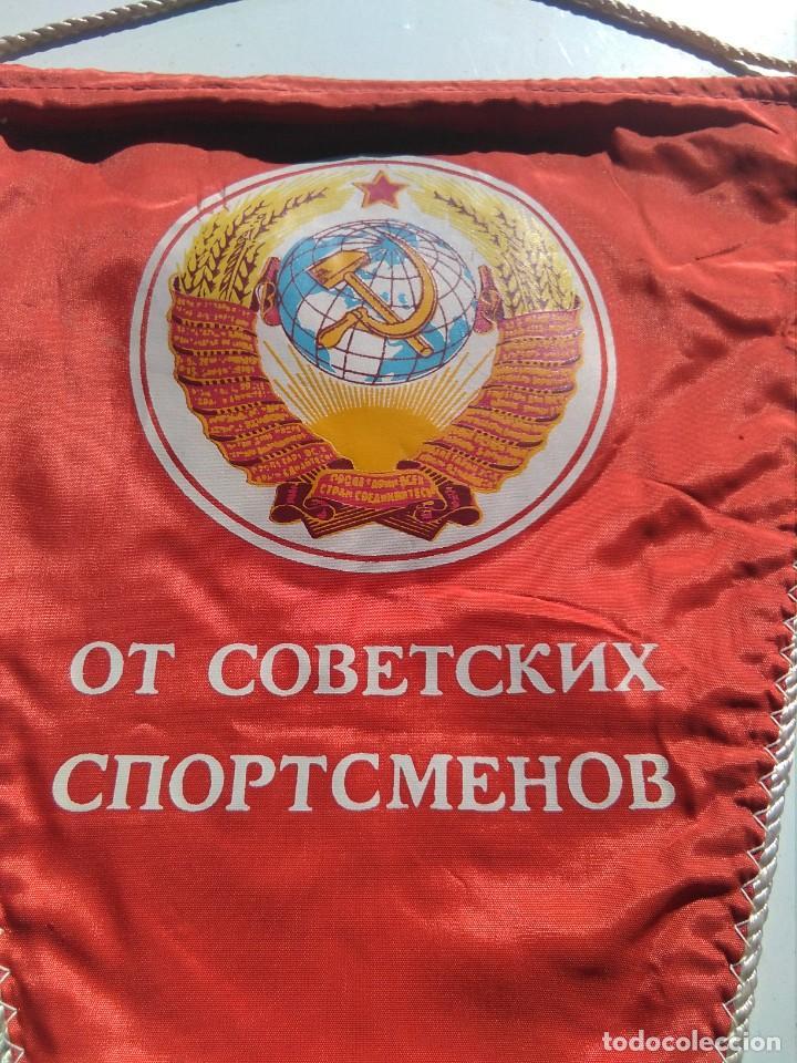 Coleccionismo deportivo: BANDERIN URSS JUEGOS OLIMPICOS 1980 , OLIMPIADAS - Foto 2 - 242483825