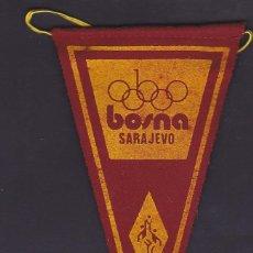Coleccionismo deportivo: ANTIGUO BANDERIN TELA EQUIPO BALONCESTO BOSNA DE SARAJEVO. Lote 244540680