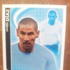 Coleccionismo deportivo: CROMO MATCH ATTAX DE DANIEL DIAZ. Lote 244990220