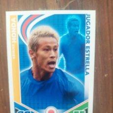 Coleccionismo deportivo: CROMO MATCH ATTAX DE KEISUKE HONDA JUGADOR ESTRELLA. Lote 245185515