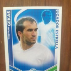 Coleccionismo deportivo: CROMO MATCH ATTAX DE THEOFANIS GEKAS JUGADOR ESTRELLA. Lote 245185730