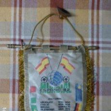 Coleccionismo deportivo: BANDERIN MUNDIAL ESPAÑA 82 PUBLICIDAD GERLOY BAZAR DE LA CONSTRUCCION MADRID. Lote 257736560