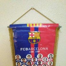 Coleccionismo deportivo: BANDERIN F.C.BARCELONA 2008-2009 ( 47 CM X 31 CM ). Lote 267523464